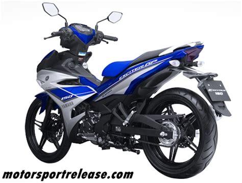 new yamaha jupiter mx king 150cc launching bulan maret 2015 reference auto 2015 yamaha new jupiter mx king 150cc