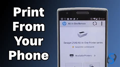 How To Use Musically 2017 Iphone All Hp how to print or scan to a hp printer from your phone