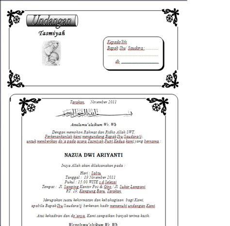 syarat membuat na pernikahan arti mimpi membuat undangan pernikahan sendiri goresan