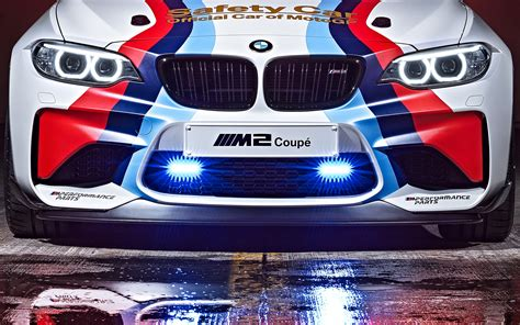 Bmw Safety Car Aufkleber by The Bmw M2 Motogp Safety Car