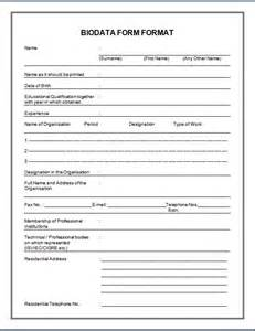 w 9 template 2016 w 9 form template