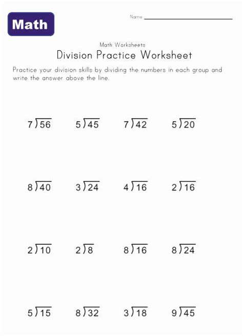 printable single digit division worksheets single digit division worksheet 2 dessert ideas