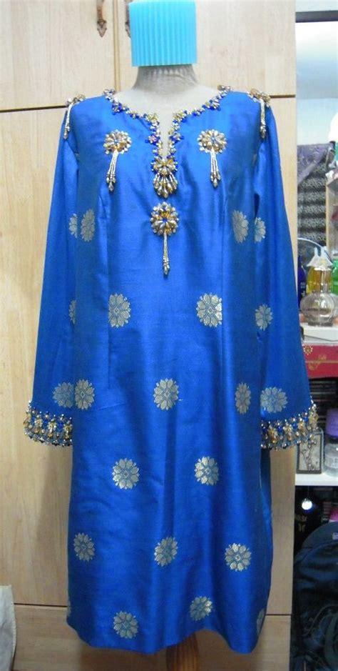 Baju Melayu Emas 3d batu and baju kurung on