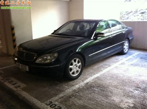 1999 s500 mercedes 1999 mercedes s500 used car for sale in hong kong