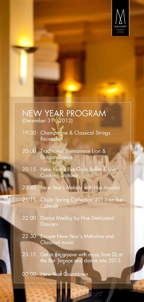 new year programme la residence hotel spa new year s program