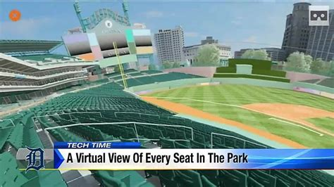 virtual view    seat  comerica park