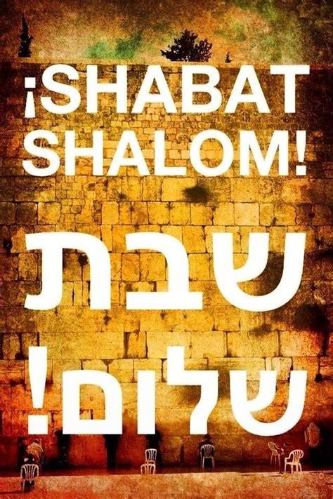 Shalom Top 2 10 best images about hebrew shabbat on menorah happy sabbath and torah