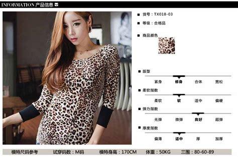 Dress Motif Bulu Pink motif lopard blue leopard motif silk scarf
