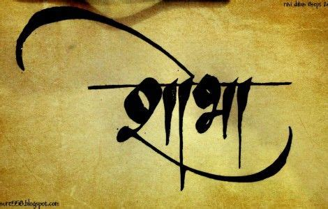 tattoo fonts hindi best 25 ideas on henna