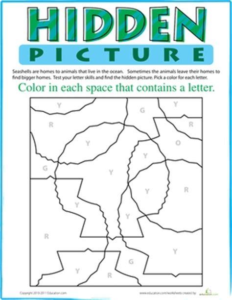 11 best images of hidden letter i worksheet letter s 35 best images about summer on pinterest hidden pictures