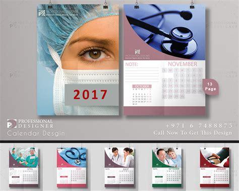 calendar design for hospital calendar design for hospital 2018 calendar printable
