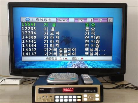 Hardisk Karaoke disk karaoke player power 801 arirang hong kong manufacturer electronics stocks