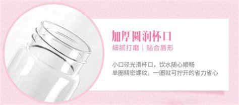 Botol Minum Infuser 450ml botol minum infuser 450ml black jakartanotebook