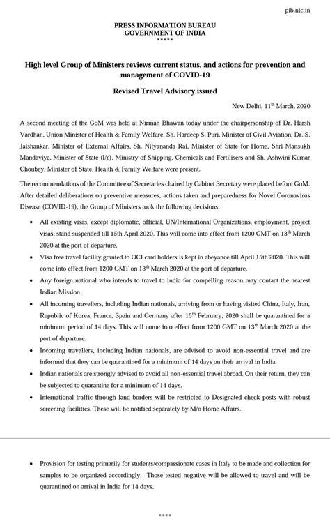COVID-19 Megathread - News and Updates : india