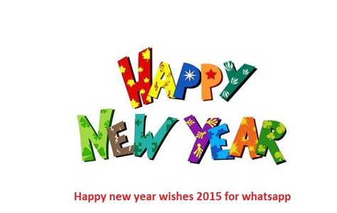 new year wishes for whatsapp happy new year wishes 2015 for whatsapp