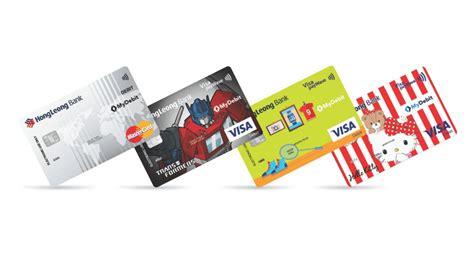 hong leong bank debit card 原来debit card也有这种优惠 只要用hong leong debit card刷一刷 就可以在各名店