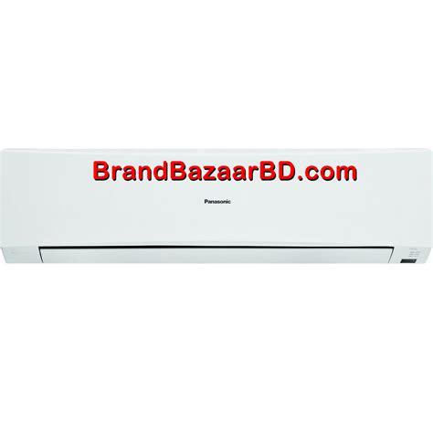 Ac Sharp Yogyakarta 100 split air conditioner user manual sharp co bosch