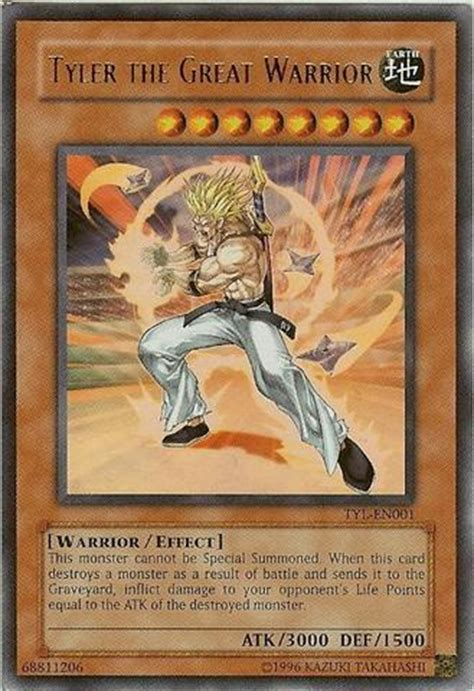 yugioh blog: The rarest card ever