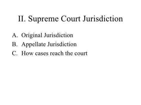 chapter 18 section 3 the supreme court the supreme court ch 18 sec 3