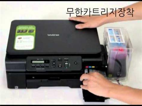 Printer Dcp J200 instalazione sistema ciss stante dcp j132w con cartucce lc 121 lc123 funnycat tv