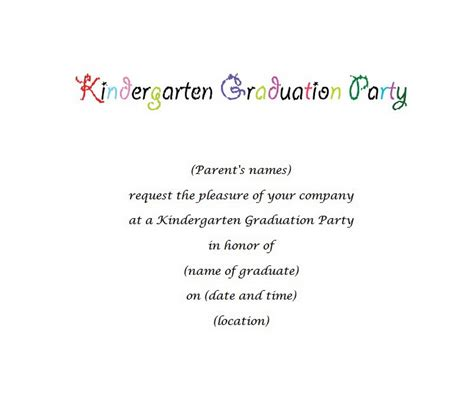 kindergarten graduation invitation 5 free wording