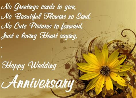Greeting Cards For Marriage Anniversary In Marathi