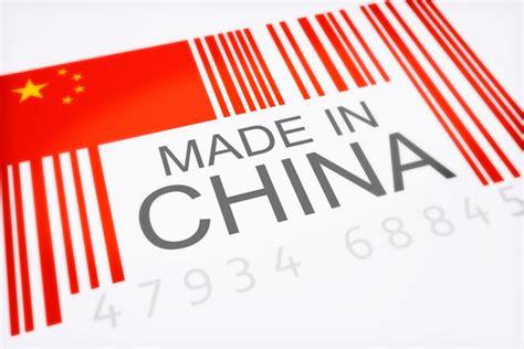 imagenes de made in japan ganhe dinheiro vendendo produtos importados da china