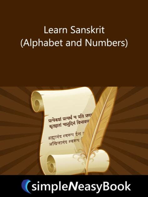 Free Barnes And Noble Gift Card Number - learn sanskrit alphabet and numbers simpleneasybook by kalpit jain nook book