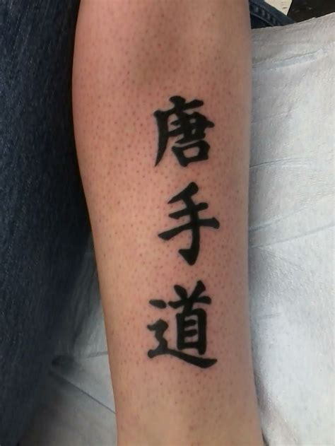 when did tattoos start the 25 best tang soo do ideas on martial arts