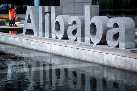 alibaba walmart china s alibaba to surpass walmart sales volume in two years