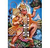 Hanuman Pictures Of Anjaneya Anjaneyalu