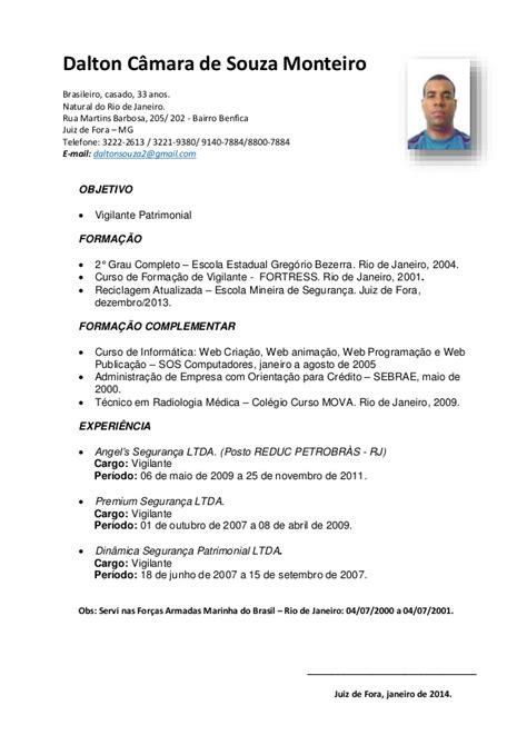 Modelo De Curriculum Vitae Para Vigilante De Seguridad Curriculum Vitae Vigilante Curriculum Vitae