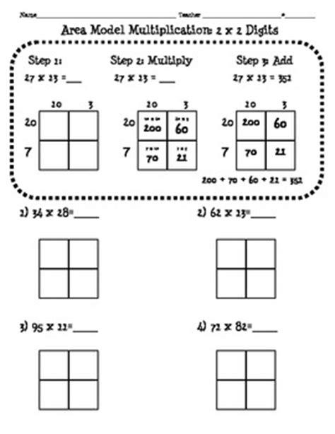 area model multiplication worksheets 4 nbt 5 area model multiplication worksheet 2 digit x 2 digit tpt