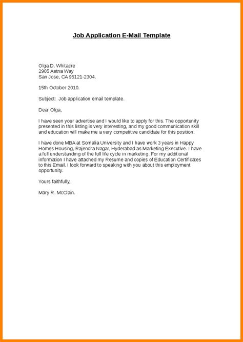 job application follow up letter email 1 - Application Follow Up Letter