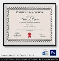joke adoption certificate gallery