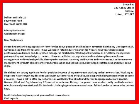 Employment Gap Letter How To Get A Covering Letter Exles For Assistant Manager