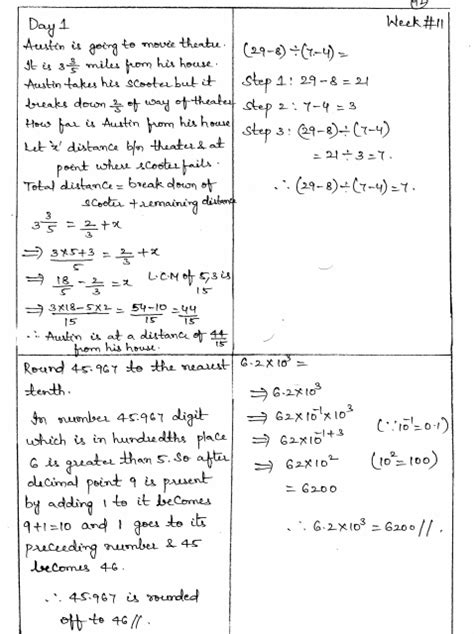 Math Worksheets 11th Grade by All Worksheets 187 Grade 11 Worksheets Printable