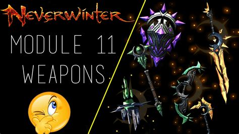 artifact weapon official neverwinter wiki neverwinter discussion mod 11 weapons are relic weapons
