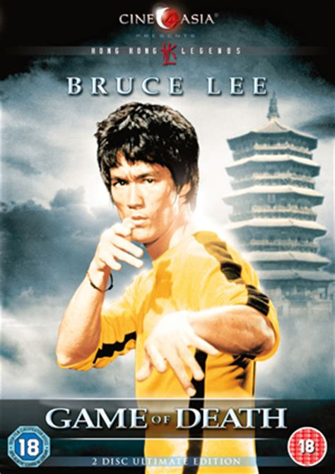 bruce lee biography movie 2012 cine asia uk brings bruce lee to dvd and yamada way of