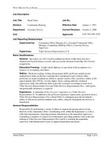 Sample Resume For Bank Jobs Bank Teller Resume With No Experience Latest Resume Format