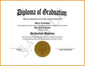 diploma template word high school diploma template tryprodermagenix org