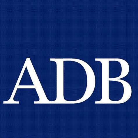 asean development bank asia europe foundation asef asian development bank
