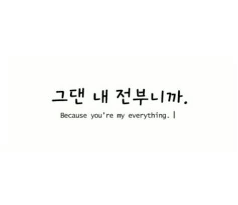bts quotes in korean korean english quotes bts k pop amino