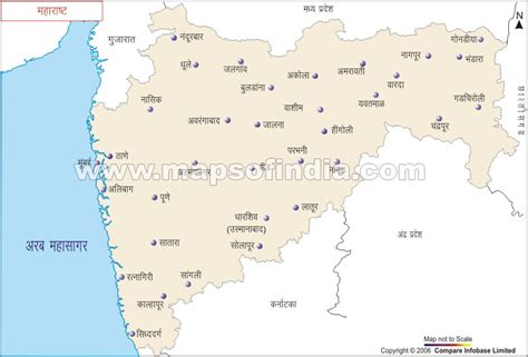 world map image in marathi maharashtra pictures posters news and on your