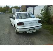For Sale Isuzu Gemini Car Cars Philippines Pictures
