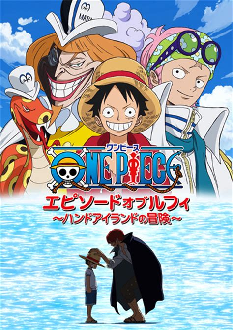 film one piece wikia episode of luffy one piece wiki fandom powered by wikia