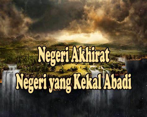 Terlaris Tamasya Ke Negeri Akhirat negeri akhirat negeri yang kekal abadi majalah muslimah qonitah