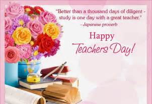 2017 happy teachers day quotes wishes sms greetings whatsapp status dp images
