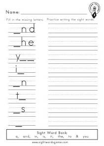 sight words worksheets for pre kindergarten www