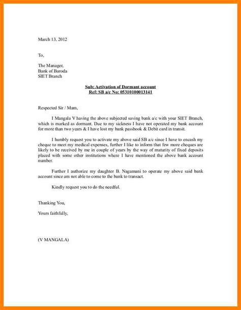 Transfer Letter Format Due To Health Reason transfer request letter due to illness 28 images 28